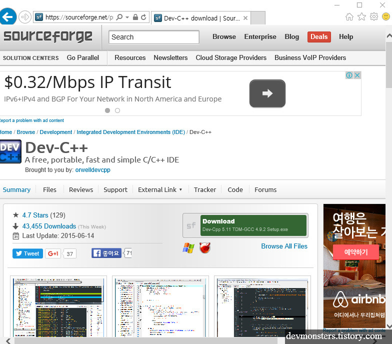 C언어 컴파일러, Dev C++ 설치하기