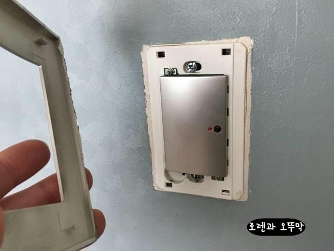 벽매립 전기 스위치(1구) 교체하는 방법2