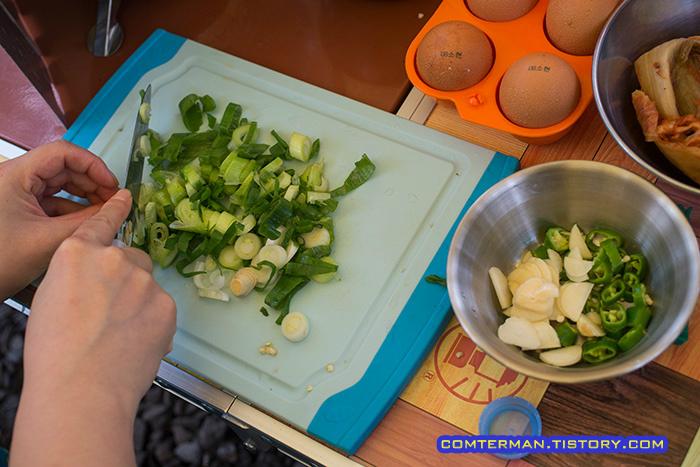 파 청양고추 마늘 콩나물국밥 재료