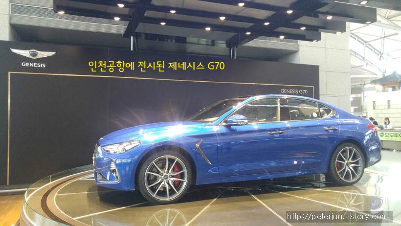 제네시스 G70 모델