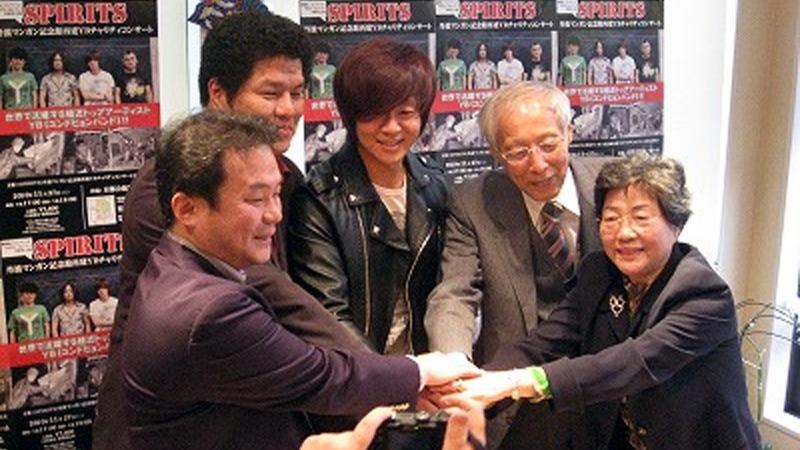 사진: 일본지식인, 재일동포, 재외동포, 한국인의 지원이 시작되며 윤도현 밴드도 지원에 참가하였다.