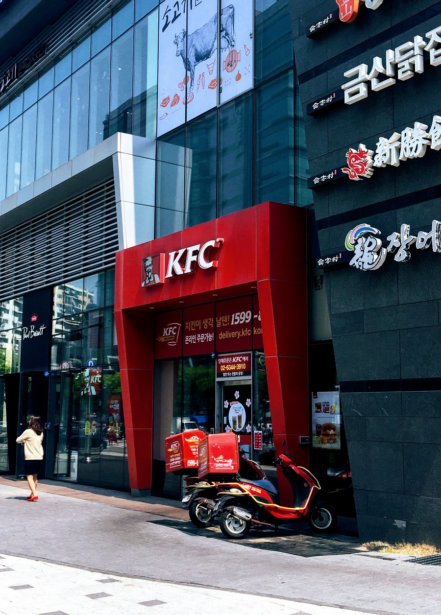 KFC 구로디지털단지