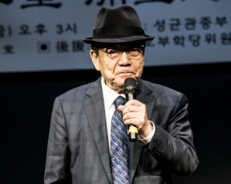 인사아트프라자 박복신 회장, 성균관 중부학당 개당