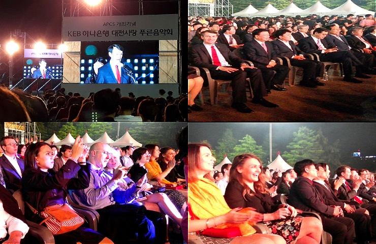 <대전사랑 푸른음악회>에 APCS 창립도시인 호주 브리스번과 2017 개최도시인 대전, 그 외 도시 관계자들이 함께 했습니다.