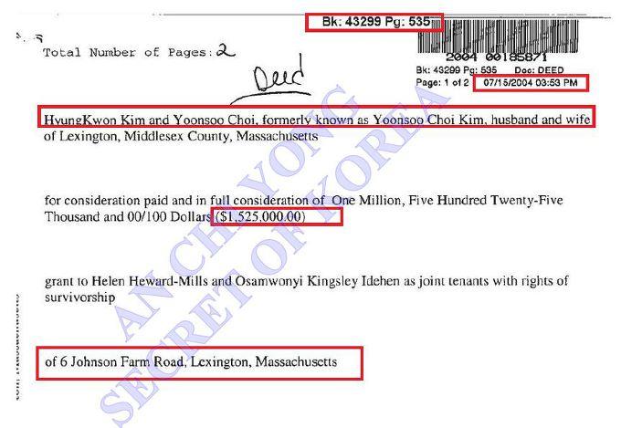 김형권-최윤수부부는 지난 2000년 2월 7일 보스톤인근 렉싱턴의 주택을 91만달러에 매입했다가 4년뒤인 2004년 7월 15일 152만5천달러에 매도했으며, 매도증서에 두 사람은 부부관계라고 명시돼 있다