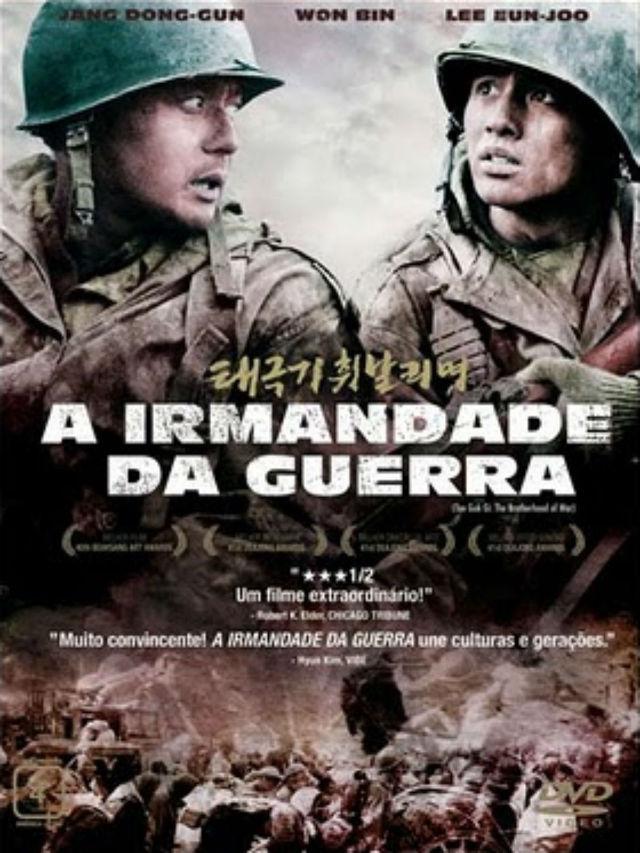 [포르투갈어] 영화와 애니메이션 제목을 포르투갈어로 보면