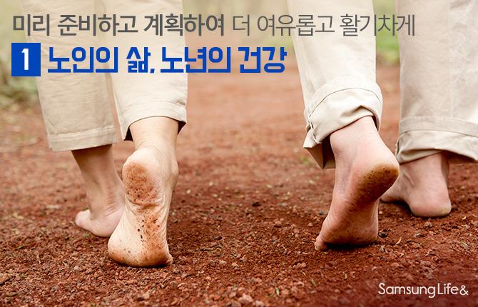 노인 부부 은퇴 흙 밭 같이 걷기