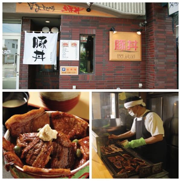 일본 자유여행 추천 맛 집(나의 라이프스타일에...)