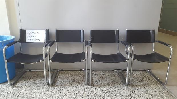 조의문(弔倚文) : 의자를 보내며