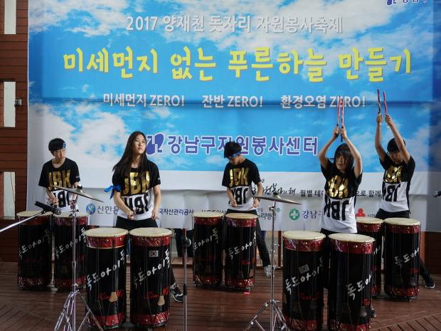 강남구, 양재천서 자원봉사 축제