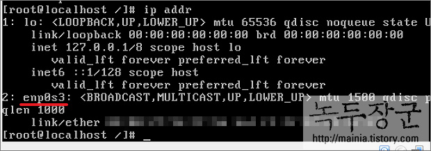 CentOS 인터넷 연결하는 방법