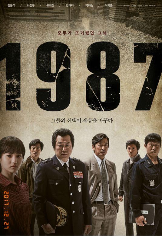 송곳 - 최규석 작가님의 100도씨 (1987) 만화