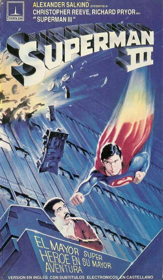 [BP/MOVIE] 컴퓨터를 배워라 - 슈퍼맨 3(Superman III 1983)