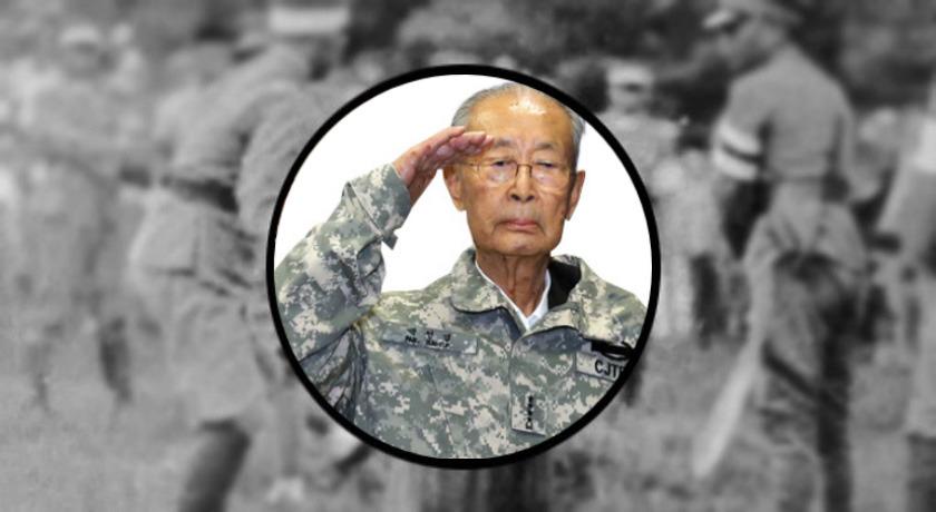 전쟁영웅에 가려진 '친일파 백선엽'의 실체