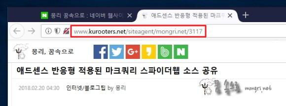 펌질 사이트 고려대학교 호익응원단 kurooters.net의 펌글 주소