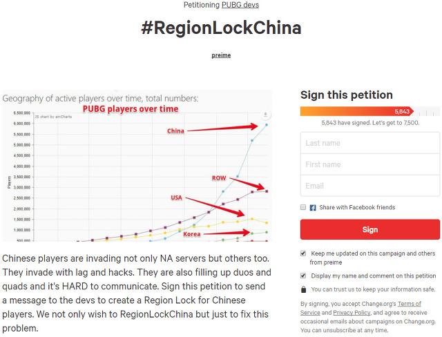 배그 중국 핵 지역락 청원