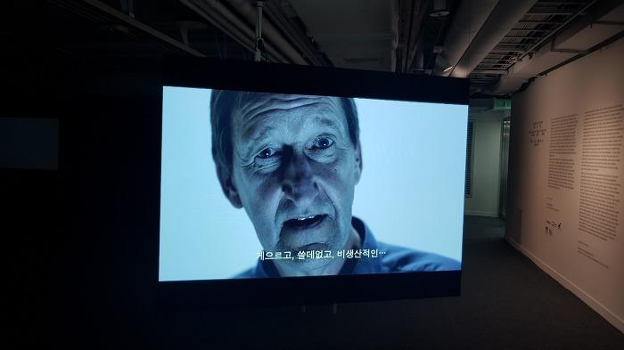 세마 벙커 <비전 온 비전 (Vision on Vision)> : 실험영상의 다양한 변주 _exhibition review